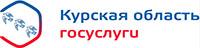 Госуслуги Курск